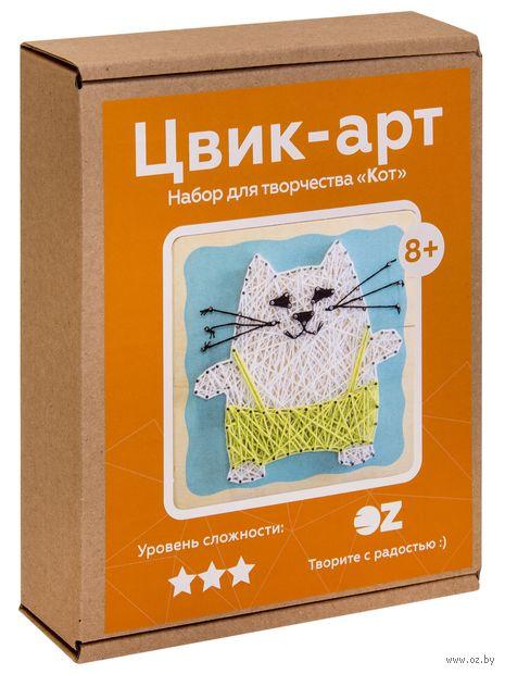 "Набор для стринг арта ""Цвик-Арт. Кот"" — фото, картинка"