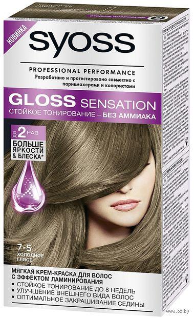 "Крем-краска для волос ""Gloss sensation"" тон: 7-5, холодное глясе — фото, картинка"