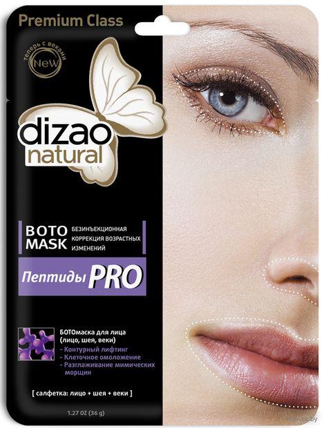 """Тканевая маска для лица, шеи и век """"Пептиды PRO"""" (28 г) — фото, картинка"""