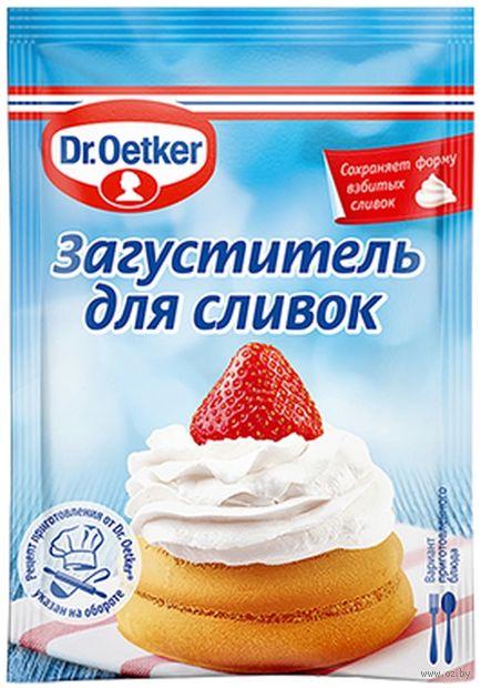 """Загуститель для сливок """"Dr. Oetker"""" (8 г) — фото, картинка"""