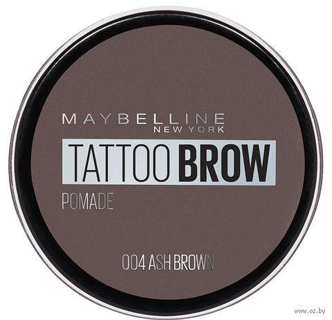 """Помада для бровей """"Brow Pomade"""" тон: 04, пепельно-коричневый — фото, картинка"""