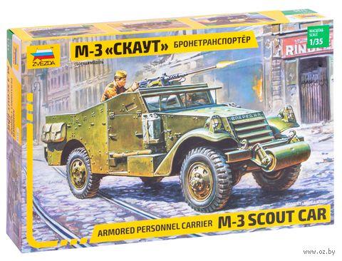 "Сборная модель ""Бронетранспортер М-3 ""Скаут"" (масштаб: 1/35) — фото, картинка"