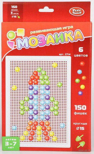Мозаика (150 элементов; арт. Н54461) — фото, картинка