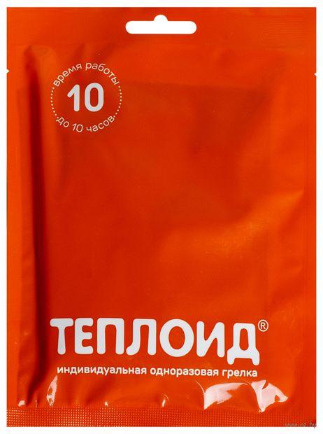 """Автономный источник тепла (АИСТ) """"Теплоид 10"""""""