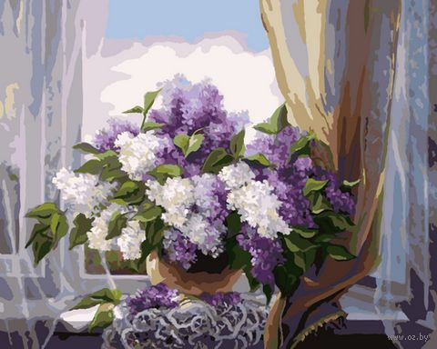 "Картина по номерам ""Сирень на окне"" (400х500 мм) — фото, картинка"