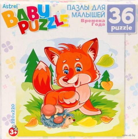 """Пазл """"Baby Puzzle. Лисичка осень"""" (36 элементов) — фото, картинка"""