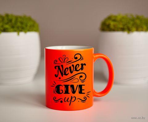 """Кружка """"Никогда не сдавайся"""" (оранжевая) — фото, картинка"""