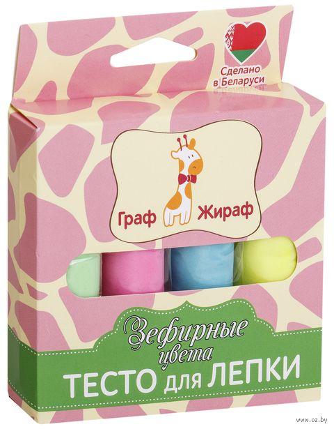 """Тесто для лепки """"Граф Жираф. Зефирные цвета"""" (4 цвета) — фото, картинка"""