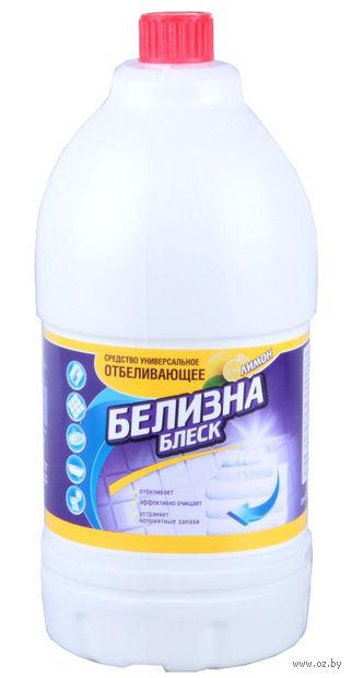 """Средство универсальное отбеливающее """"Лимон"""" (2 л)"""