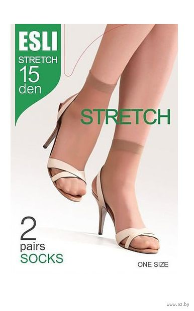 """Носки женские полиамидные """"Esli. Stretch 15"""" (2 пары)"""