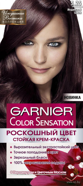 Крем-краска для волос (тон: 5.25, индийский шелк)