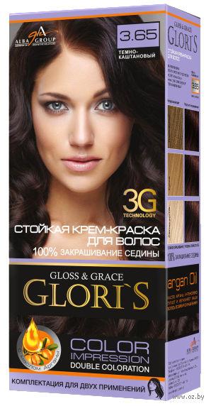 Крем-краска для волос (тон: 3.65, темно-каштановый, 2 шт)