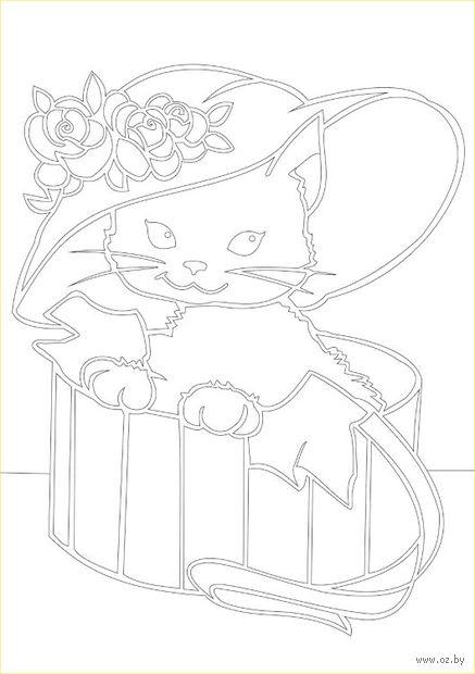 """Трафарет для рисования песком """"Кошка в шляпе"""" (А5)"""