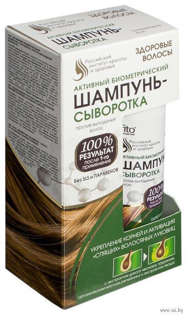 """Шампунь-сыворотка для волос """"Против выпадения волос"""" (150 мл) — фото, картинка"""