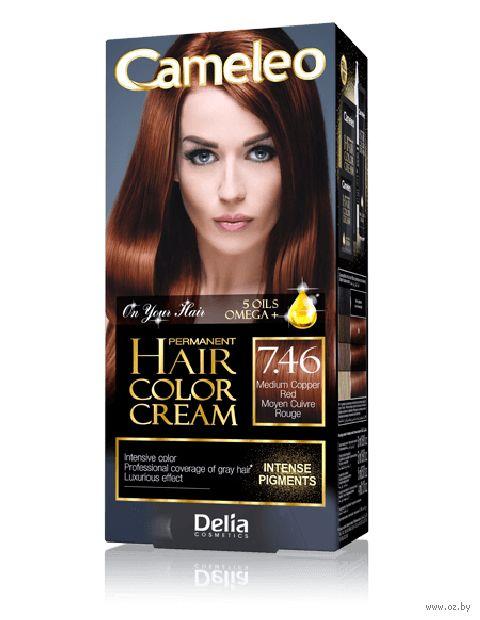 """Крем-краска для волос """"Cameleo"""" (тон: 7.46, средний медно-рыжий) — фото, картинка"""