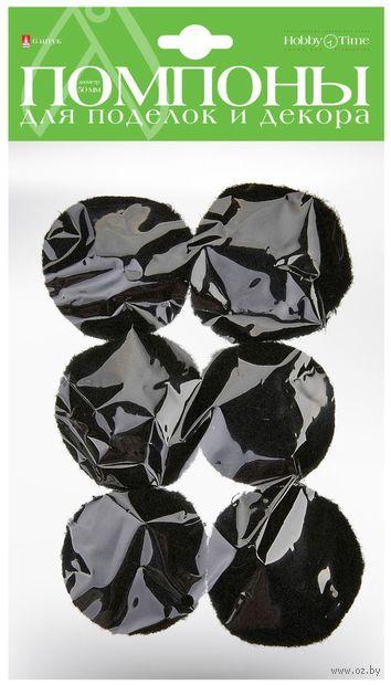 Помпоны пушистые №46 (6 шт.; 50 мм; черные) — фото, картинка