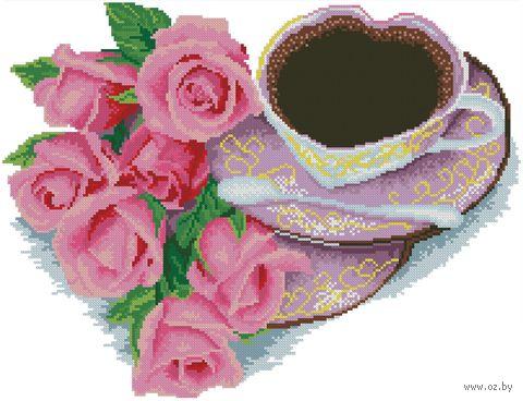 """Вышивка крестом """"Кофе для любимой"""" (370х300 мм) — фото, картинка"""