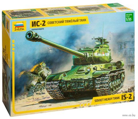 Советский тяжелый танк Ис-2 (масштаб: 1/35)