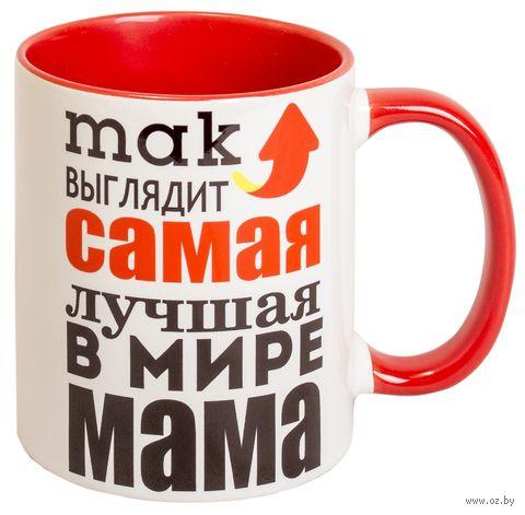 """Кружка """"Самая лучшая мама"""" (арт. 551, красная)"""