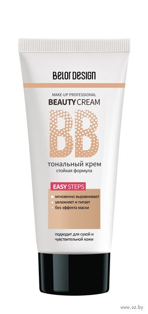 """Тональный крем для лица """"BB Beauty Cream"""" (тон: 102) — фото, картинка"""