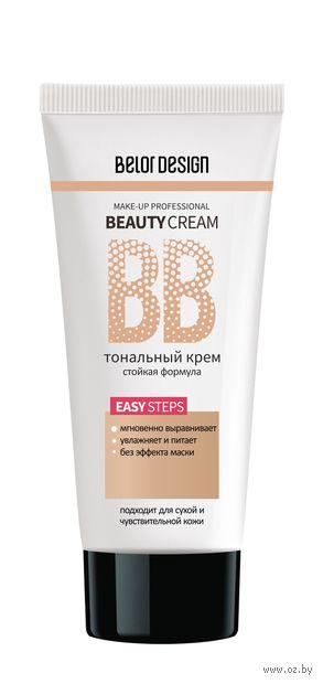 """Тональный крем для лица """"BB Beauty Cream"""" тон: 102, солнечный песок — фото, картинка"""