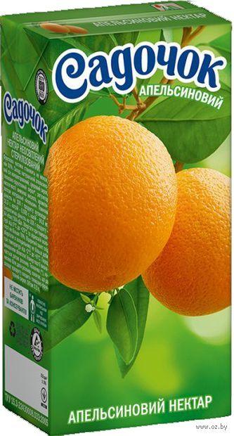 """Нектар """"Садочок. Апельсин"""" (950 мл) — фото, картинка"""