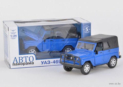"""Металлическая машинка """"УАЗ-469 синий"""" (масштаб: 1/24)"""