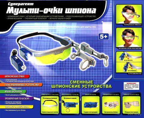"""Игрушка """"Мульти-очки шпиона"""""""