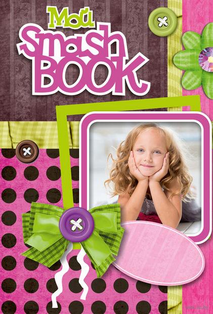 """Блокнот """"Мой Smashbook. Девочка с кудряшками"""" (А5) — фото, картинка"""