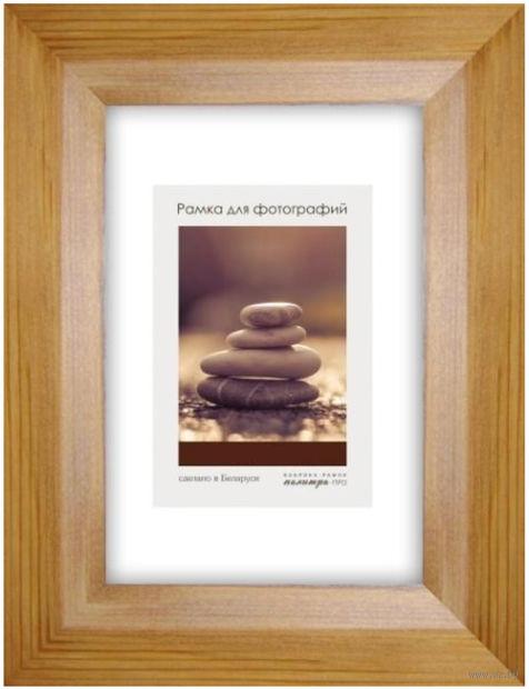 Рамка деревянная со стеклом (15х21 см; арт. Д34КЛ/5063) — фото, картинка