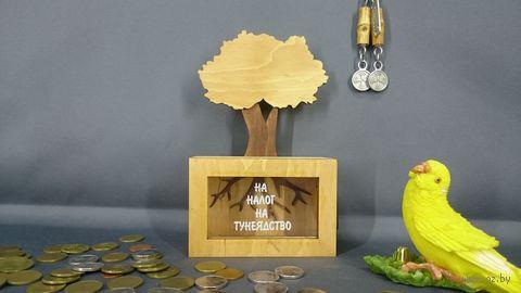 "Копилка ""Дерево. Налог на тунеядство"" (арт. S00018) — фото, картинка"