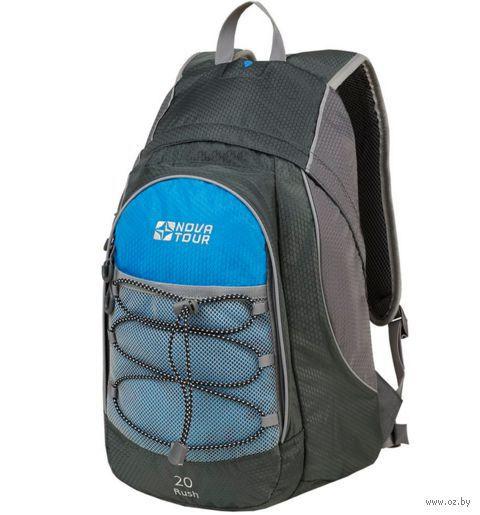 "Рюкзак ""Раш 20"" (20 л; серо-синий) — фото, картинка"