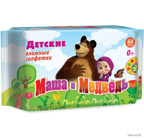 """Влажные салфетки детские """"Маша и Медведь"""" (64 шт.) — фото, картинка"""