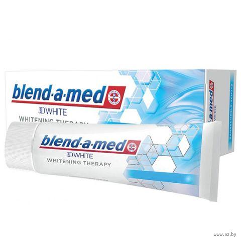 """Зубная паста """"Защита эмали"""" (75 мл) — фото, картинка"""