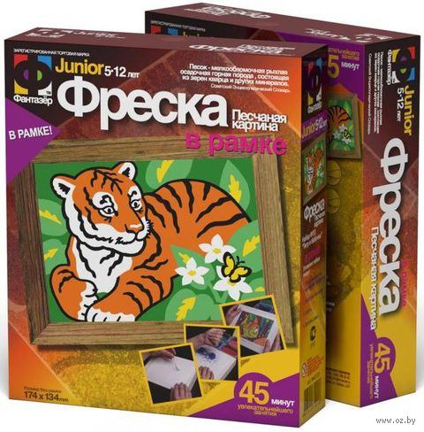 "Картина из песка ""Тигр и бабочка"""