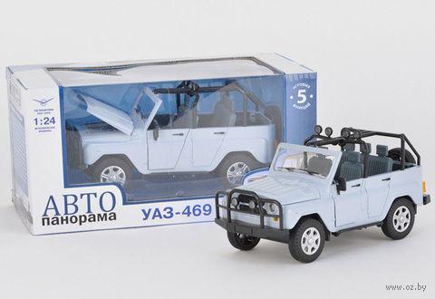 "Модель машины ""УАЗ-469"" (масштаб: 1/24)"