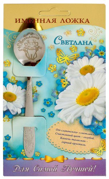 """Ложка чайная металлическая на открытке """"Светлана"""" (137 мм) — фото, картинка"""