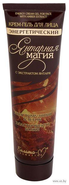"""Крем-гель для лица """"Энергетический"""" (95 г) — фото, картинка"""