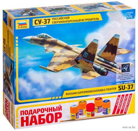 """Сборная модель """"Самолет Су-37"""" (масштаб: 1/72; подарочный набор) — фото, картинка"""