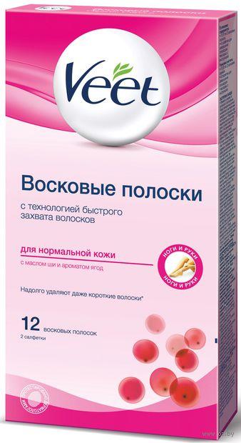 """Восковые полоски Veet Wax Stripes """"Для нормальной кожи. С маслом ши и экстрактом ягод"""" (12 шт; 2 салфетки)"""