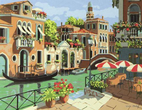 """Картина по номерам """"Венецианский канал"""" (400x500 мм) — фото, картинка"""