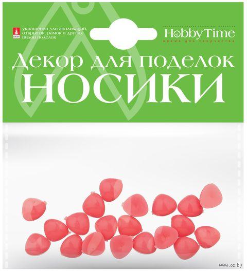 Носики декоративные (10х10 мм; розовые) — фото, картинка