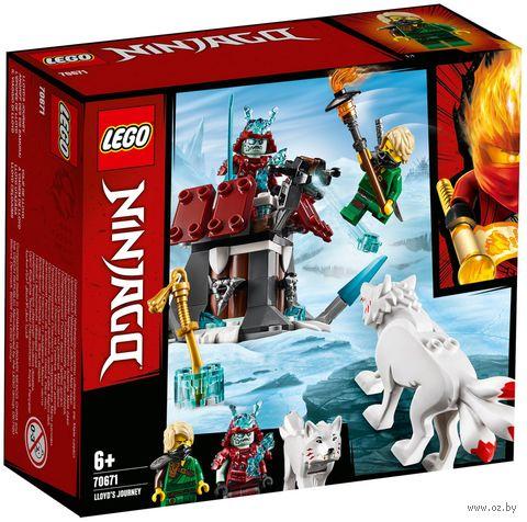 """LEGO Ninjago """"Путешествие Ллойда"""" — фото, картинка"""