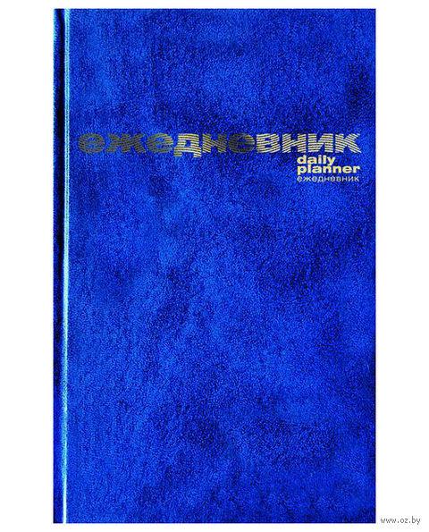 """Ежедневник недатированный """"Бумвинил"""" (А5; синий) — фото, картинка"""