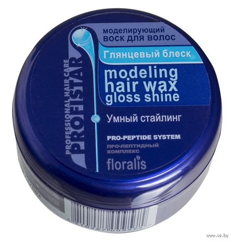 """Воск для укладки волос """"Моделирующий. Глянцевый блеск"""" (100 г) — фото, картинка"""
