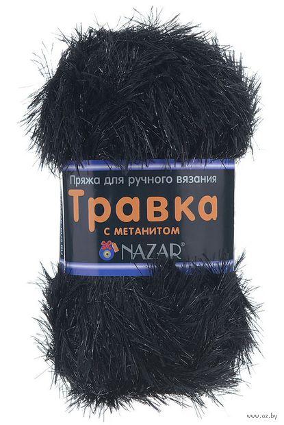 "Пряжа ""NAZAR. Травка с метанитом №2004"" (100 г; 115 м) — фото, картинка"