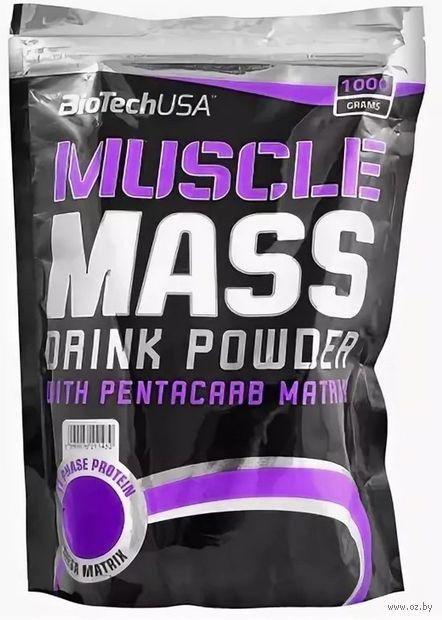 """Гейнер """"Muscle Mass"""" (1000 г; шоколад) — фото, картинка"""