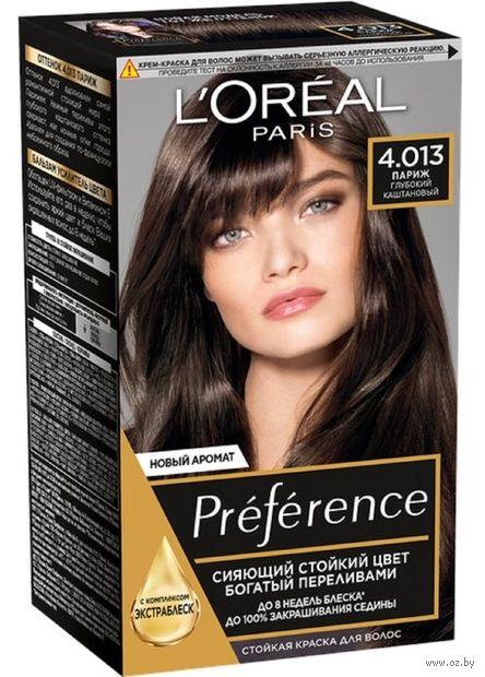"""Краска для волос """"Preference"""" (тон: 4.01, Париж глубокий каштан)"""