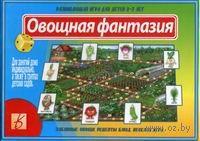 """Игра """"Овощная фантазия"""""""