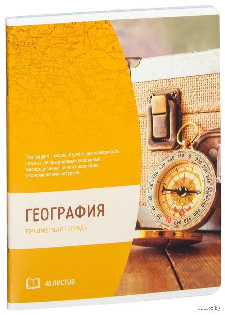 """Тетрадь полуобщая в клетку """"География"""" (48 листов) — фото, картинка"""